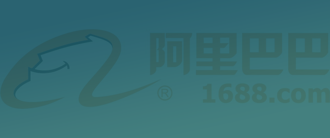 How to use the Chinese Alibaba website 1688